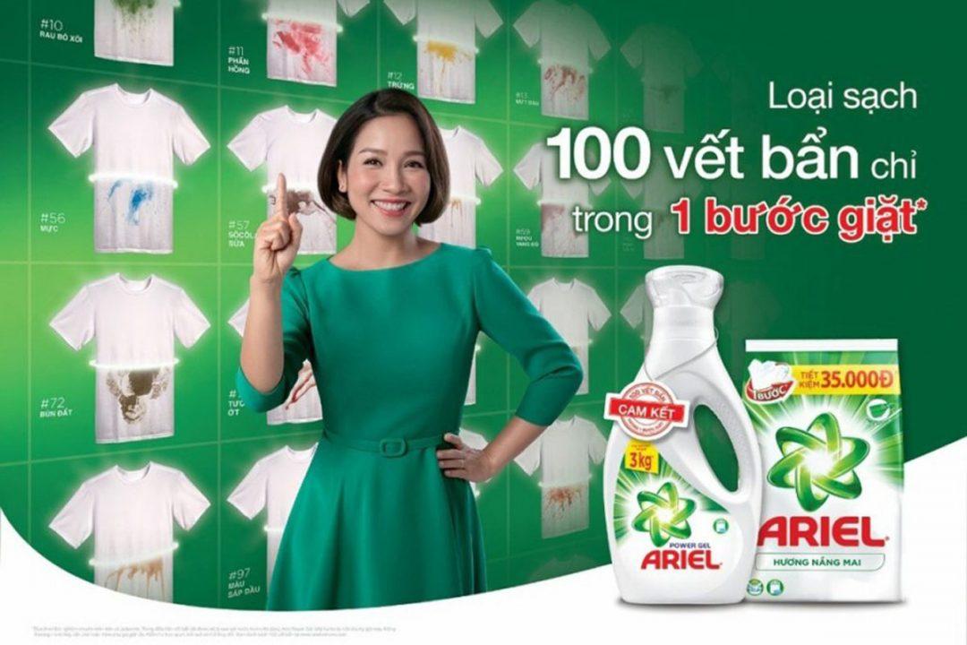 [Ariel] Step up campaign